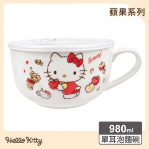 凱蒂貓 單耳泡麵碗-蘋果