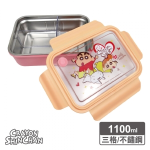 蠟筆小新 三格不鏽鋼隔熱便當盒-橘粉