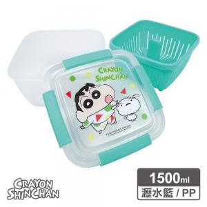 蠟筆小新 雙層果蔬瀝水籃保鮮盒-綠