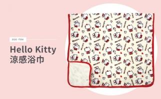 凱蒂貓涼感浴巾