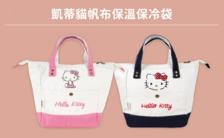 凱蒂貓-帆布保溫保冷袋