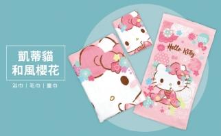 凱蒂貓-和風櫻花浴巾/毛巾/童巾