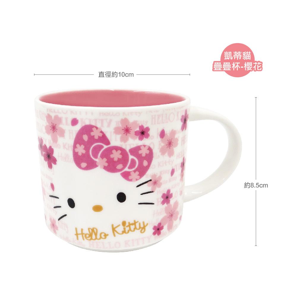 凱蒂貓-櫻花疊疊杯