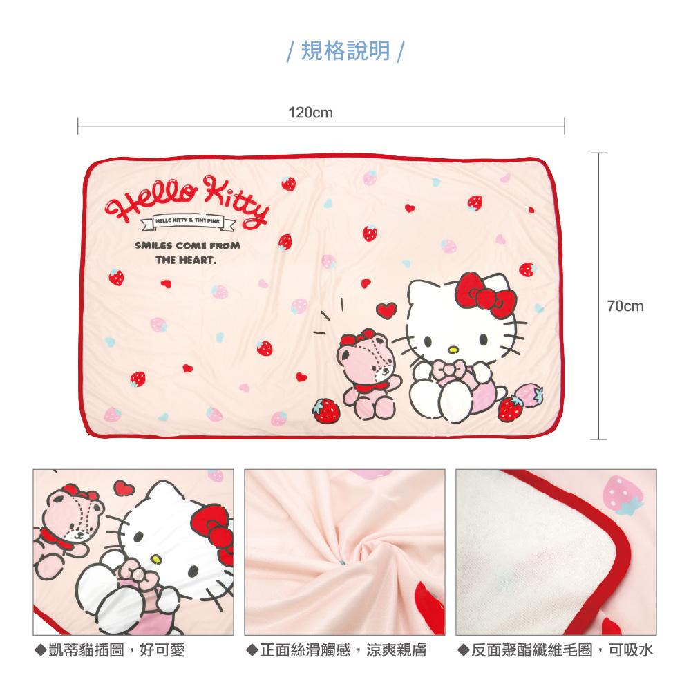 三麗鷗-凱蒂貓涼感浴巾-草莓