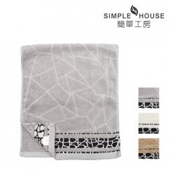 石紋雙股紗 毛巾