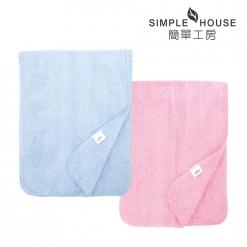 極超細纖維 毛巾(長毛)