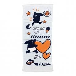 馬來貘 悠閒時光毛巾