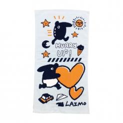 馬來貘 悠閒時光童巾