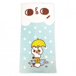 爽爽貓 黃雨傘浴巾