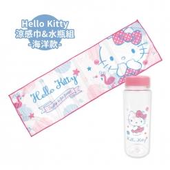 凱蒂貓 涼感巾&水瓶組-海洋
