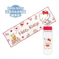 凱蒂貓 涼感巾&水瓶組-糖果